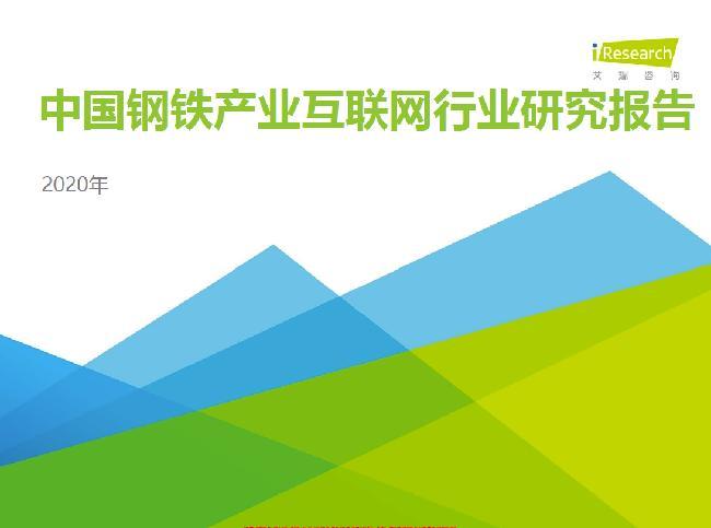 天然气行业上市公司_兰石集团――产业情报大数据平台